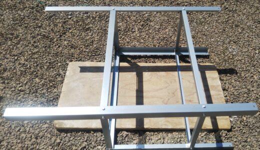 自立架台【65JIRITSU-NEW2-C3(NEW1-C2)】組み立て方